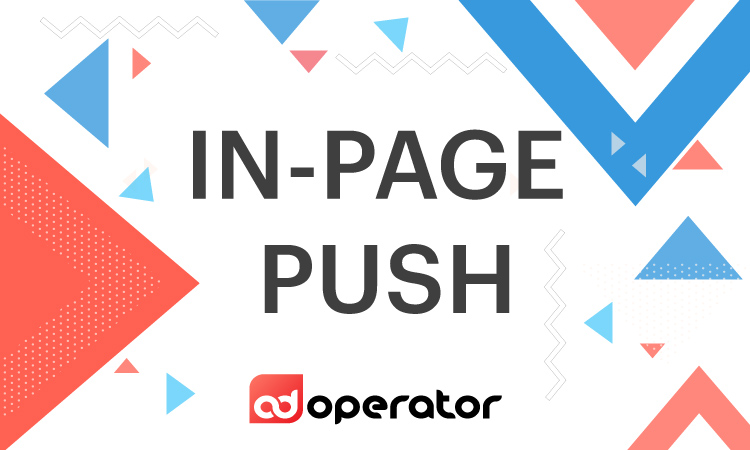 What is an In-page push ?